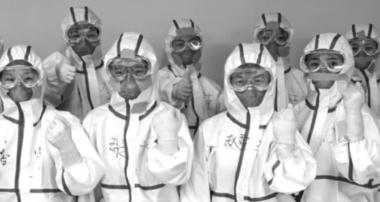 """阿里巴巴创始人马云先生出席 对抗COVID-19 中日合力""""抗疫""""视频会议〜一线对话"""