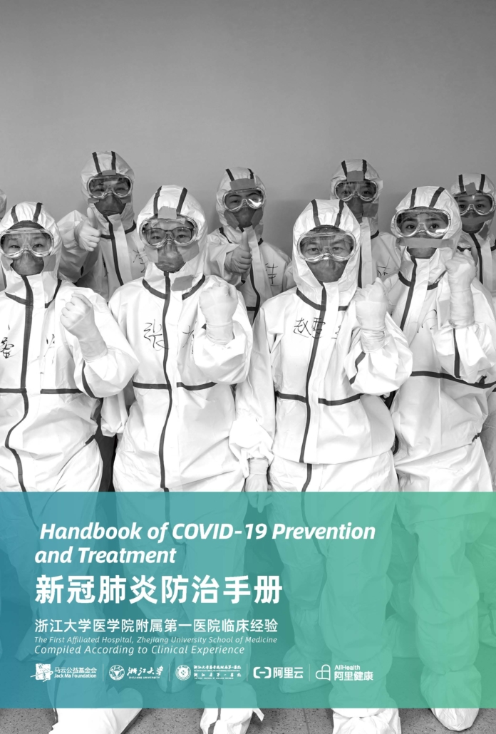 Read Online-Handbook of COVID-19 Prevention and Treatment china