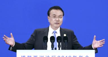 李克强出席博鳌亚洲论坛2019年年会开幕式并发表主旨演讲