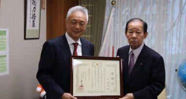 日本自民党向蒋晓松理事长颁发感谢状